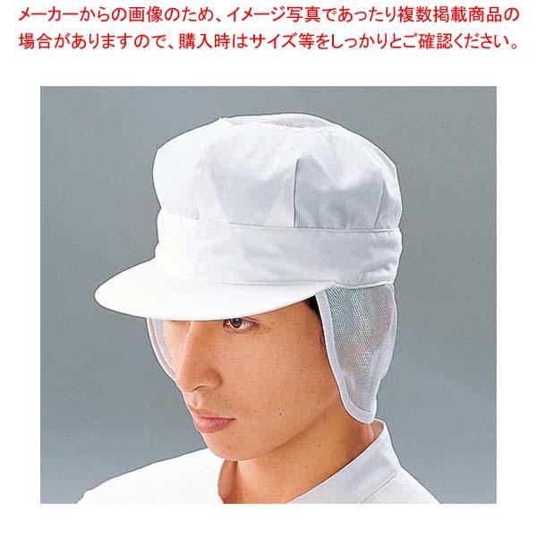 【まとめ買い10個セット品】 抗菌帽子 男子用 SW84-1 M