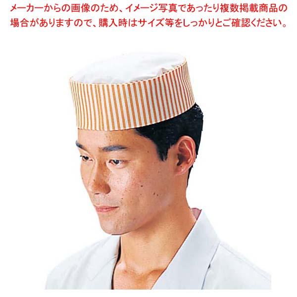 【まとめ買い10個セット品】 丸型帽子 SK70-2 オレンジストライプ LL