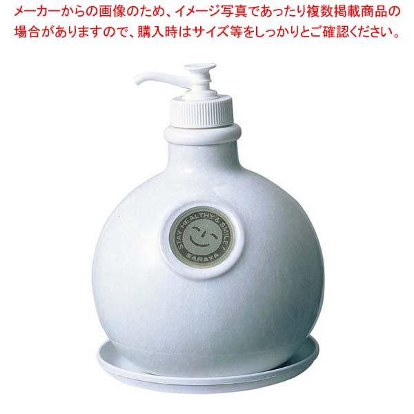 【まとめ買い10個セット品】 ウォシュボン専用 陶磁器製容器 MB-500 マーブルホワイト 21908