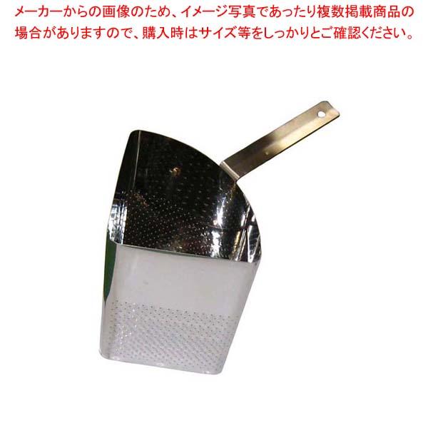 【まとめ買い10個セット品】 EBM 18-8 パスタクッカー 39cm用(1ヶ) sale