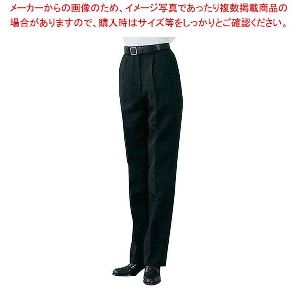 【まとめ買い10個セット品】 スラックス DL2973-9 女子用ツータック 黒 19号