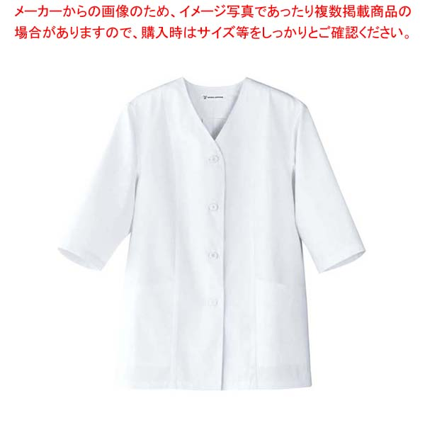 【まとめ買い10個セット品】 女性用コート(調理服)AA331-8 13号