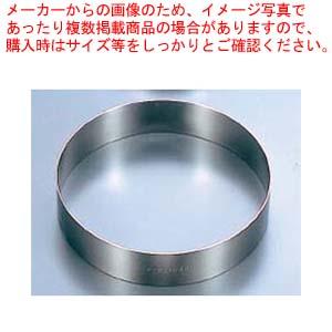 【まとめ買い10個セット品】 EBM18-8アルゴン 丸型 ケーキリング φ240×H30【 ケーキリング セルクルリング 業務用 】