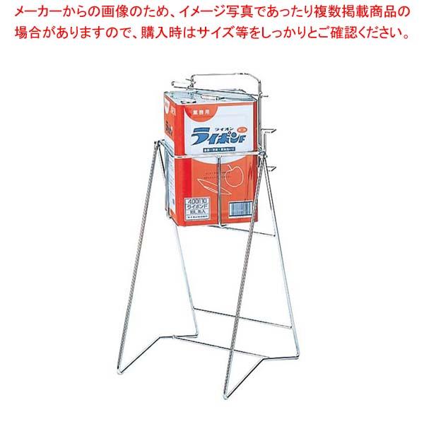 角缶用 スチール缶スタンド KC-01【 清掃・衛生用品 】