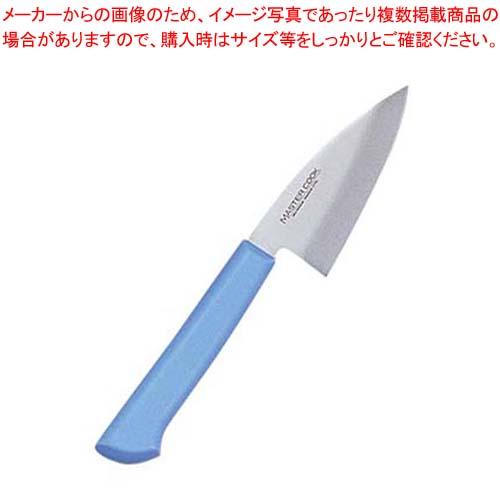 【まとめ買い10個セット品】 マスターコック 抗菌カラー庖丁 小出刃片刃 MCAK70 ブルー