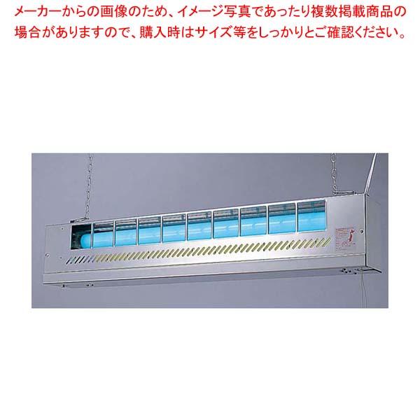 ピオニー 捕虫器 G-201型【 店舗備品・防災用品 】