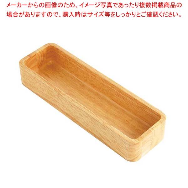 【まとめ買い10個セット品】 木製カトラリーサーバー 15258 ナチュラル【 カトラリー・箸 】