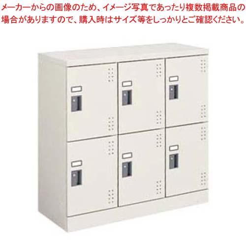 スクールロッカー SLK-HY6GF1 6人用(3列2段) sale【 メーカー直送/後払い決済不可 】