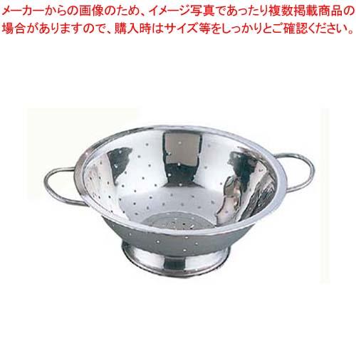 【まとめ買い10個セット品】 サンダー ステンレス コランダーボール 3QT 24cm