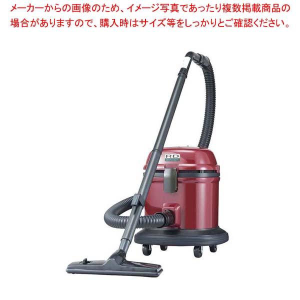 リンレイ 業務用 掃除機 RD-ECOIIR(乾式)【 清掃・衛生用品 】