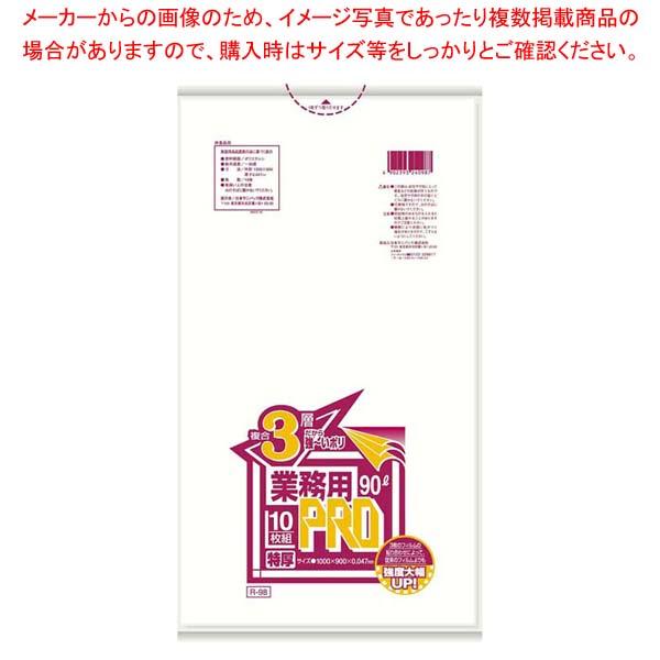 【まとめ買い10個セット品】 業務用PROゴミ袋 半透明 複合3層特厚 90L R-98C(200枚)【 清掃・衛生用品 】