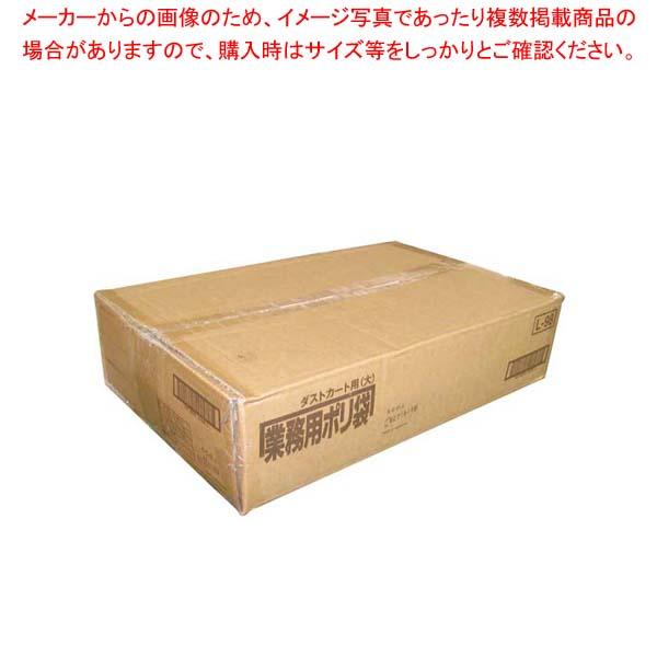 【まとめ買い10個セット品】 業務用 スタンダード ポリ袋 L-98(100枚入)150L【 清掃・衛生用品 】