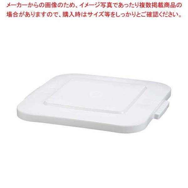 【まとめ買い10個セット品】 スクウェアー ブルート・コンテナー用蓋 3527 ホワイト