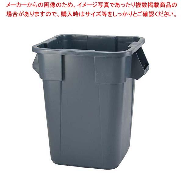 【まとめ買い10個セット品】 スクウェア ブルート・コンテナー 3526 グレー【 清掃・衛生用品 】