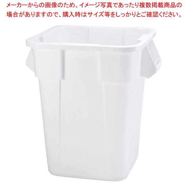 【まとめ買い10個セット品】 スクウェア ブルート・コンテナー 3536 ホワイト【 清掃・衛生用品 】