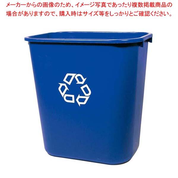 【まとめ買い10個セット品】 デスクサイド リサイクルコンテナー 2957-73 39L ダークブルー