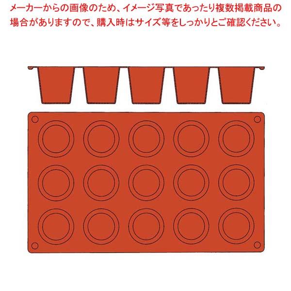 【まとめ買い10個セット品】 ガストロフレックス ダリオール(1枚)2579.40