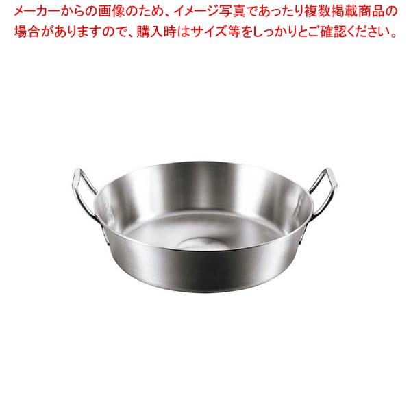 【まとめ買い10個セット品】 EBM モリブデンジII 揚鍋 36cm【 IH・ガス兼用鍋 】
