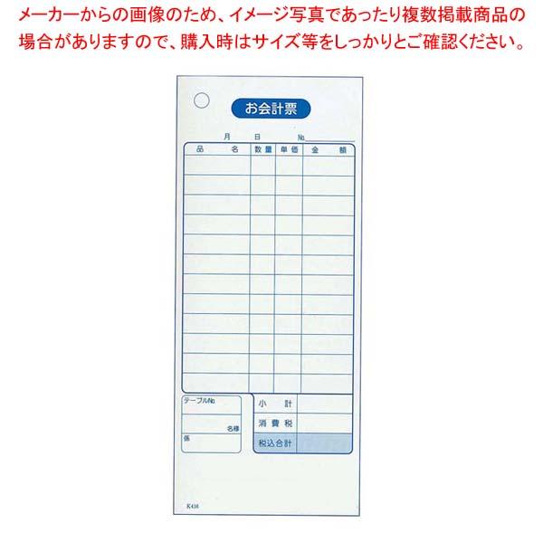 【まとめ買い10個セット品】 単式 会計伝票 K416(100枚つづり20冊入)消費税対応