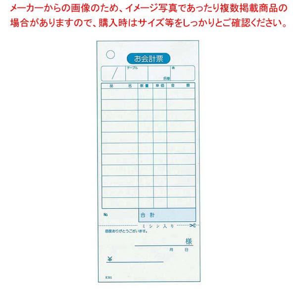 【まとめ買い10個セット品】 会計伝票 単式ミシン入り K501N ナンバー入(100枚つづり20冊入)