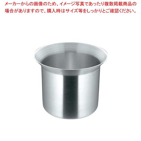 【まとめ買い10個セット品】 アルミ 天カス入 小(φ270)【 ギョーザ・フライヤー 】