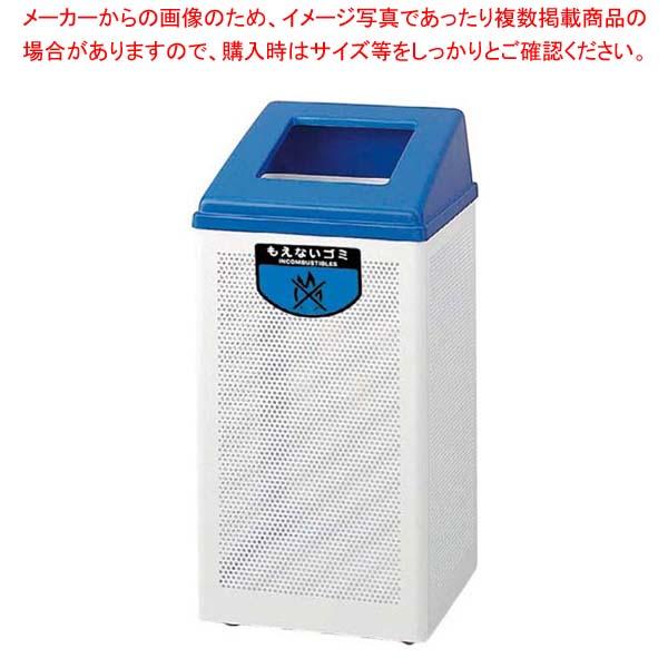 リサイクルボックス RB-PK-350 中 ブルー 約69L sale【 メーカー直送/後払い決済不可 】