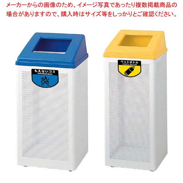 リサイクルボックス RB-PK-350 中 グレー 約69L sale【 メーカー直送/後払い決済不可 】