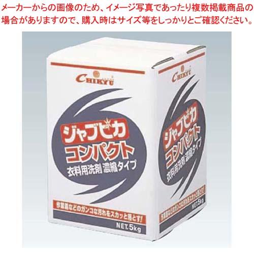 【まとめ買い10個セット品】 粉末洗剤 ジャブピカコンパクト JPC-5(5kg)