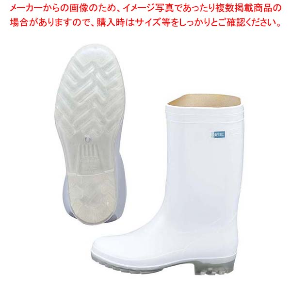 【まとめ買い10個セット品】 アキレス 長靴 タフテックホワイト62(透明底)白 25.5cm