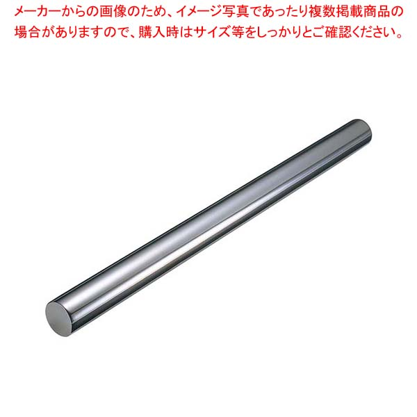【まとめ買い10個セット品】 EBM 18-8 パイプ式 めん棒 30cm(φ32)