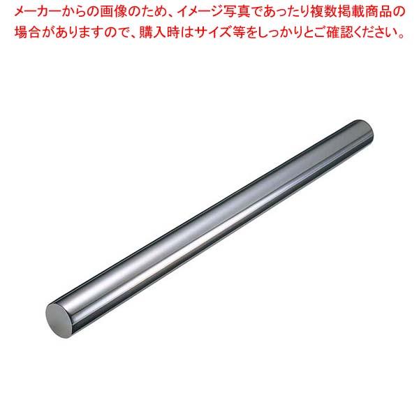 【まとめ買い10個セット品】 EBM 18-8 パイプ式 めん棒 45cm(φ32)