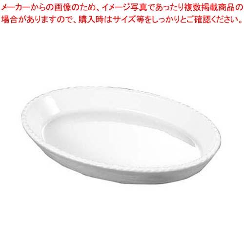【まとめ買い10個セット品】 バウシャ 小判型 グラタン皿 784-28 ホワイト