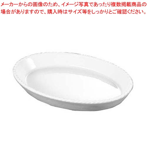 【まとめ買い10個セット品】 バウシャ 小判型 グラタン皿 784-44 ホワイト