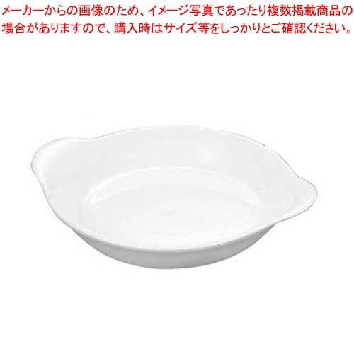 【まとめ買い10個セット品】 バウシャ 丸耳付 エッグパン 850-21 ホワイト