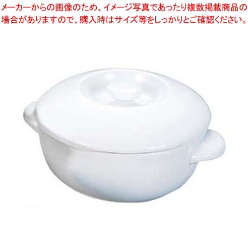 【まとめ買い10個セット品】 バウシャ 丸 キャセロール 蓋付 851-50 ホワイト【 オーブンウェア 】