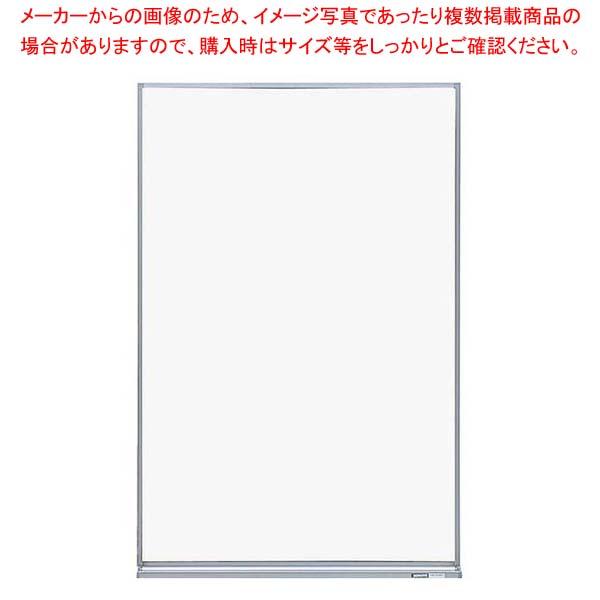 【まとめ買い10個セット品】 コクヨ ホワイトボード(無地)FB-32WNC【 店舗備品・インテリア 】