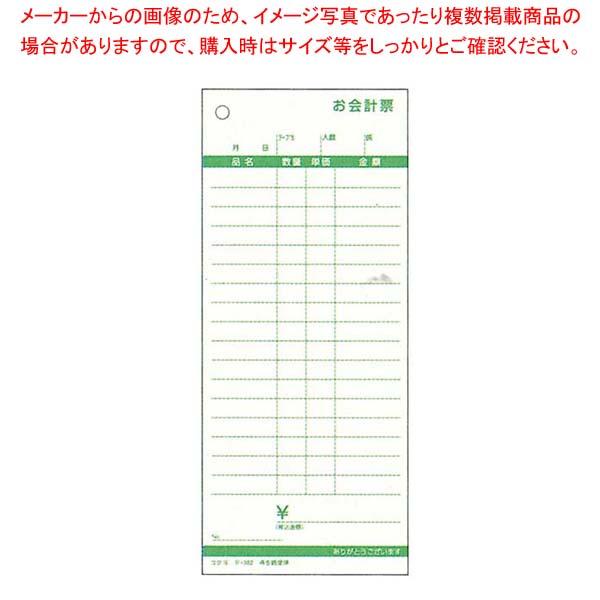 【まとめ買い10個セット品】 コクヨ お会計票(5冊パック)テ-382(ノンカーボン複写)