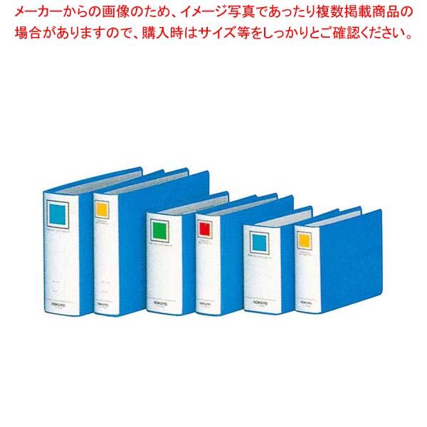 【まとめ買い10個セット品】 コクヨ チューブファイル E型 ヨコ フ-RT635B A4 2穴