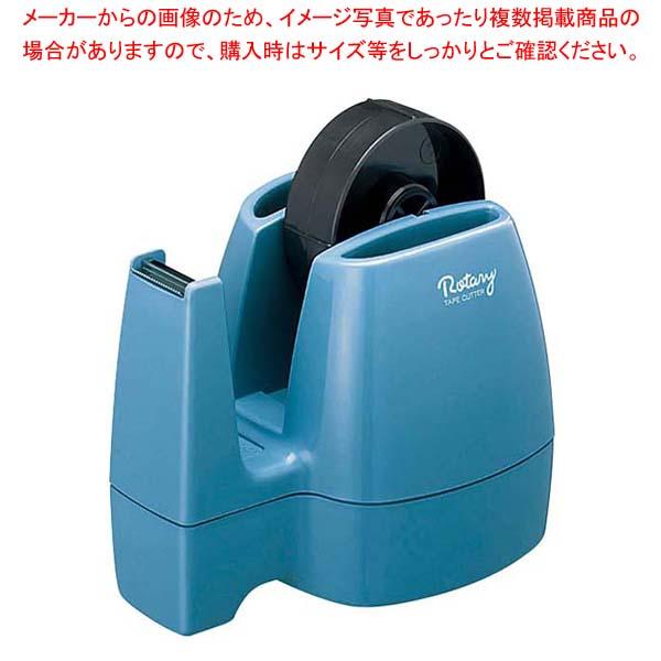 【まとめ買い10個セット品】 コクヨ ロータリー テープカッター T-M13NB