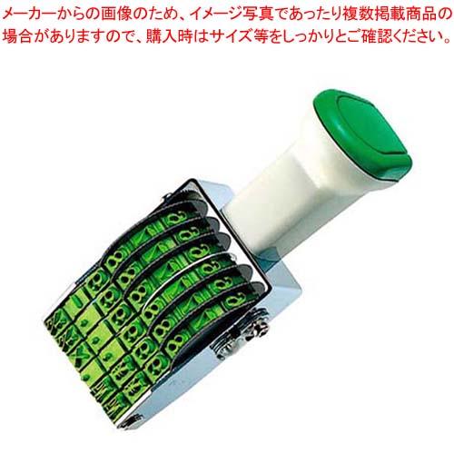【まとめ買い10個セット品】 コクヨ 回転印 IS-2-8 欧文数字8連 明朝体
