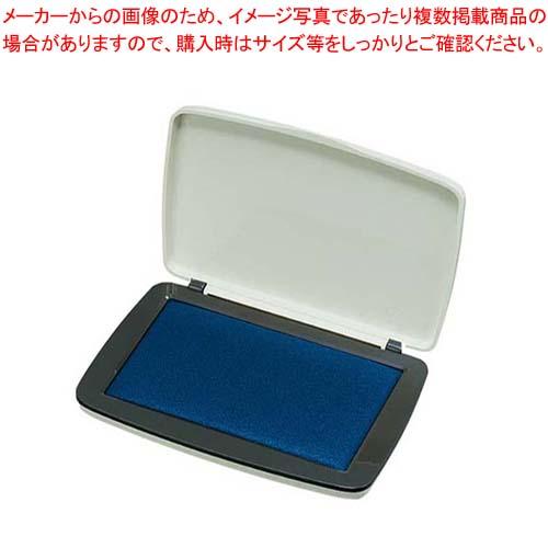 【まとめ買い10個セット品】 コクヨ スタンプ台(顔料タイプ)IP-612B 藍