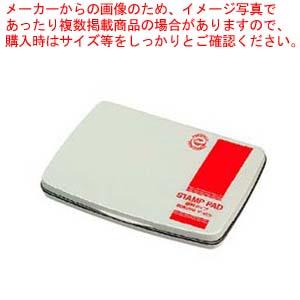 【まとめ買い10個セット品】 コクヨ スタンプ台(顔料タイプ)IP-613R 赤