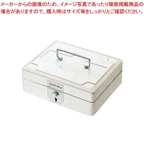 【まとめ買い10個セット品】 コクヨ スチール製スタンプボックスIB-25 153×127×H93