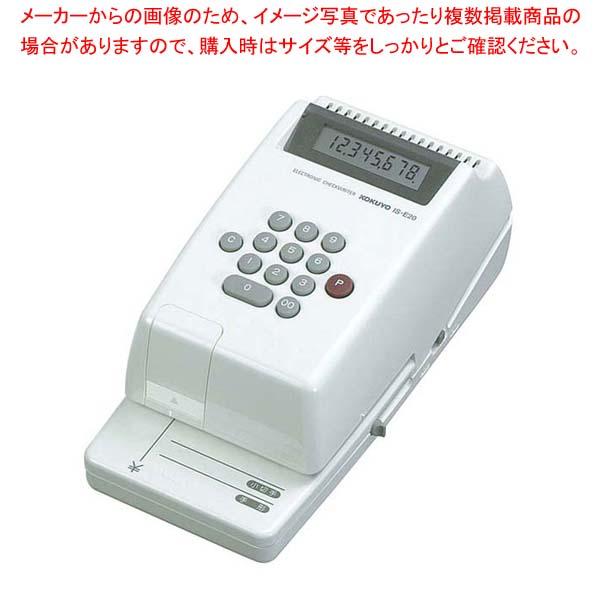 コクヨ 電子チェックライター IS-E20 印字桁数8桁 sale