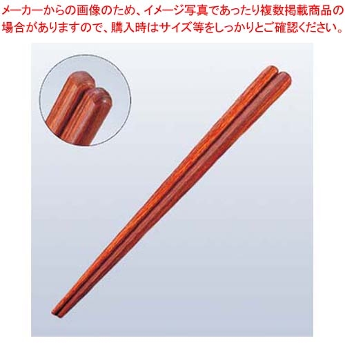 eb-8667200 1369ページ 28番 人気 販売 通販 業務用 激安通販販売 耐熱強化 天丸 NEW ARRIVAL 木箸 19.5cm