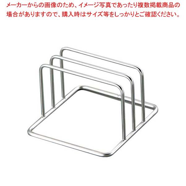 【まとめ買い10個セット品】 EBM 18-8 ミニ まな板立 2枚立