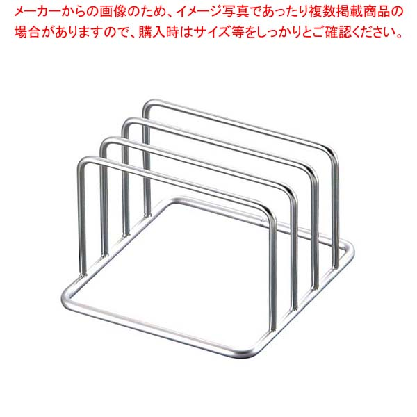 【まとめ買い10個セット品】 EBM 18-8 ミニ まな板立 3枚立