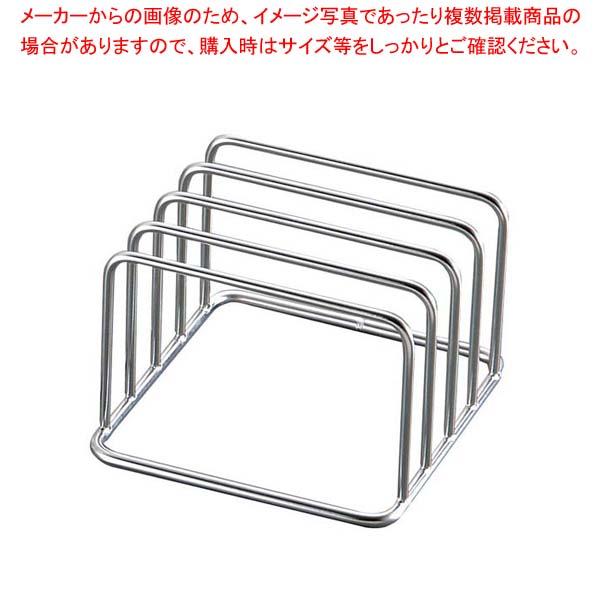 【まとめ買い10個セット品】 EBM 18-8 ミニ まな板立 4枚立