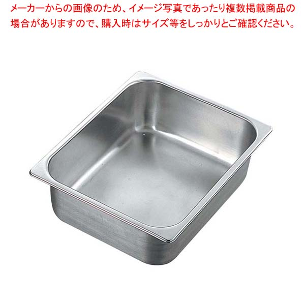 【まとめ買い10個セット品】 サネックス ホテルパン 13517A 2/3(H65)
