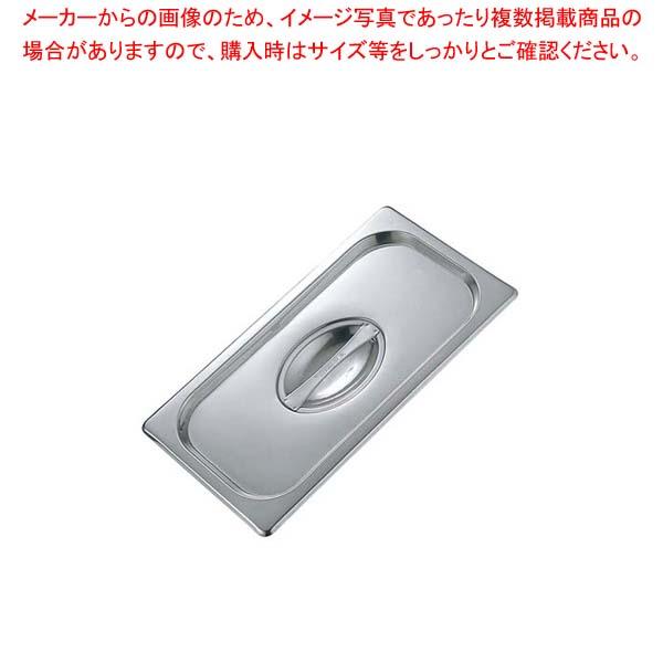 【まとめ買い10個セット品】 サネックス ホテルパンカバー 23116A 1/1